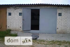 Место в гаражном кооперативе без посредников Житомирской области