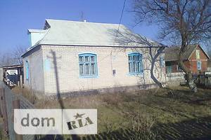 Дешевые частные дома в Ильинцах  без посредников