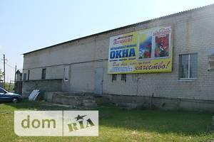 Куплю недвижимость в Славянске