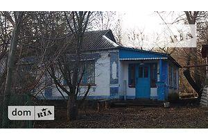 Куплю недвижимость в Лысянке
