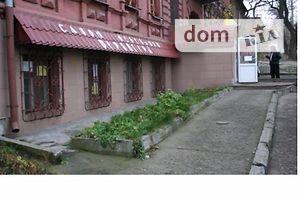 Готовый бизнес без посредников Днепропетровской области
