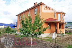 Куплю офисное здание Киевской области