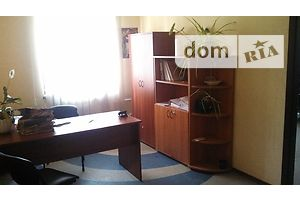 Продажа небольших офисов в Ровенской области