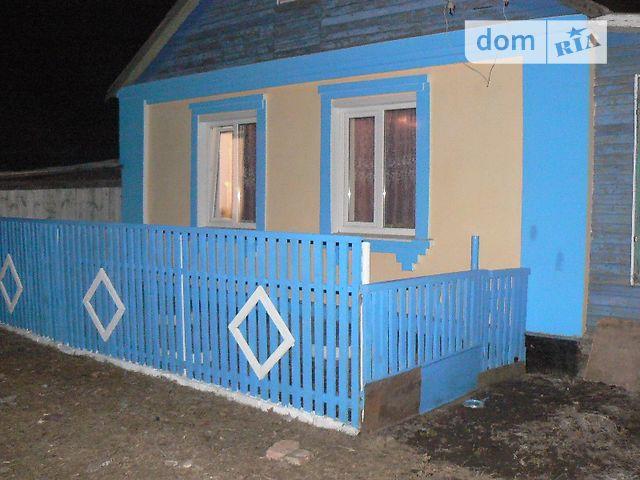 белополье сумской области купить квартиру смотрите объявления региона