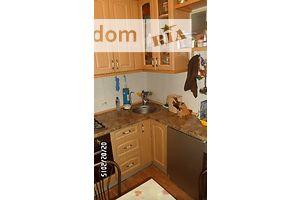 Купить квартиру без посредников в Симферополе на Avito