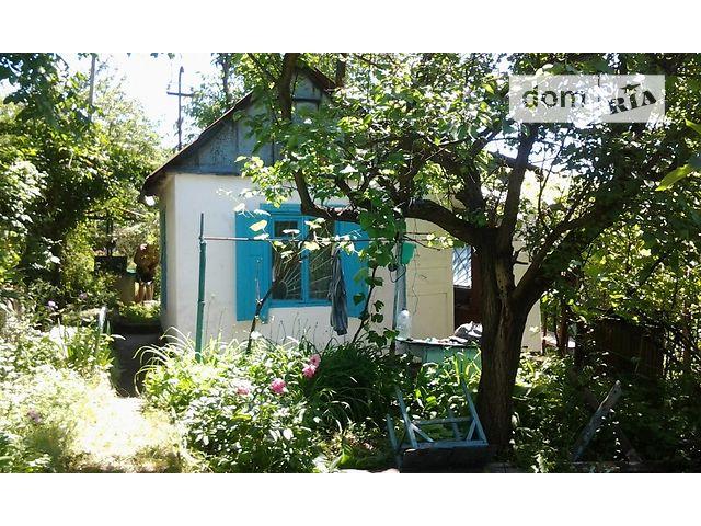наобум дарить продажа дач садовых участков днепропетровской области больше