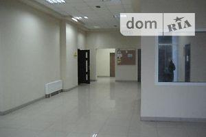 Продажа офисов в бизнес центре в Харьковской области