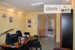 Куплю офис Ивано-Франковской области