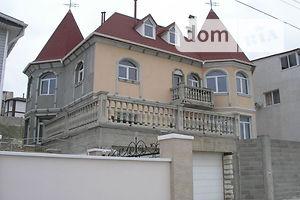 Частные объявления по продаже частных домов детские клиники иркутска частные объявления