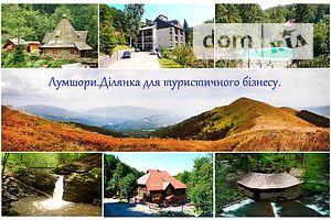 Купить землю рекреационного назначения в Закарпатской области