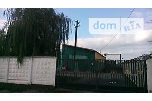 Куплю складские помещения Хмельницкой области