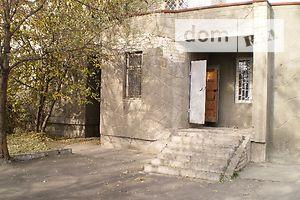 Продажа офисов в бизнес центре в Кировоградской области