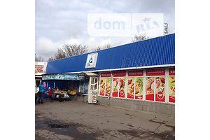 Куплю торговую площадь Кировоградской области