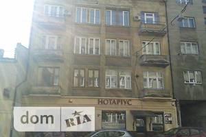 Куплю офис Львовской области