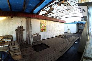 Недвижимость в Березно