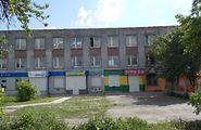 Продажа офисов в бизнес центре в Ровенской области