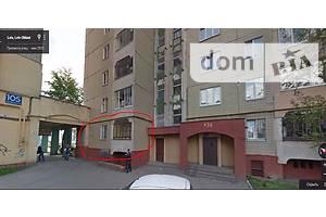 Коммерческая недвижимость без посредников Львовской области