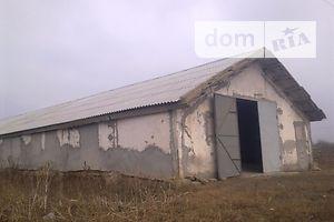 Куплю складские помещения Николаевской области