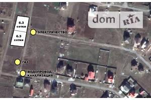 Участки под жилую застройку без посредников Сумской области