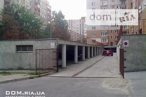 Купить место на стоянке в Львовской области
