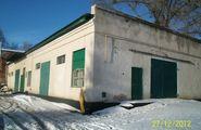 Куплю помещения свободного назначения в Белогорье без посредников