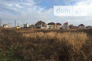 Куплю земельный участок в Одессе без посредников
