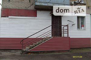 Сниму офис долгосрочно в Запорожской области