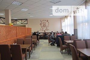 Сниму кафе, бар, ресторан долгосрочно в Сумской области