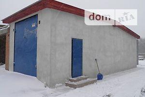 Продажа/аренда боксов в Виннице без посредников