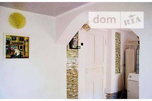 Продажа недвижимости - Джанкой: Domofond ru
