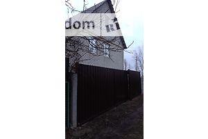 Купить дом Новомосковск: продажа домов на доске