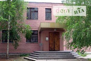 Коммерческая недвижимость без посредников Луганской области