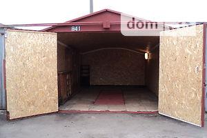 Сниму гараж долгосрочно в Киевской области