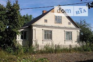 Куплю недвижимость в Полонном