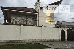 Дома в Симферополе без посредников