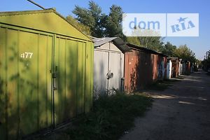 Продаж-оренда місць в гаражних кооперативах в Україні
