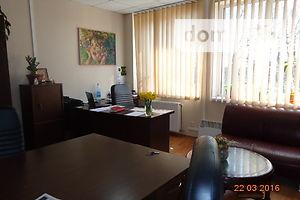 Куплю офис в Ужгороде без посредников