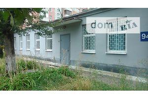 Недвижимость в Сумах без посредников
