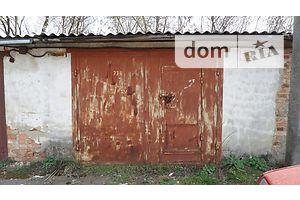 Купить место в гаражном кооперативе в Житомирской области