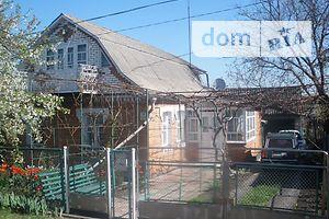 Недвижимость в Гайсине без посредников
