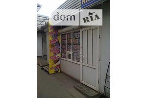 Куплю торговую площадь Ровенской области