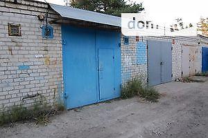 Отдельно стоящий гараж без посредников Луганской области