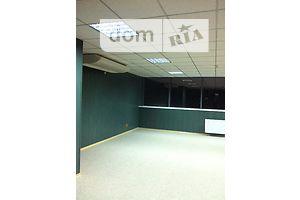 Офисы в Донецке без посредников