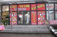 Куплю торговую площадь Ивано-Франковской области