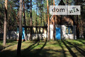 Куплю базу отдыха, пансионат Донецкой области