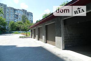 Купить бокс в гаражном комплексе в Хмельницкой области