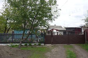 Дома в Новоукраинке без посредников