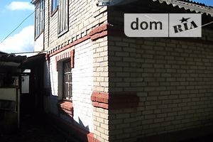 Куплю часть дома в Казатине без посредников