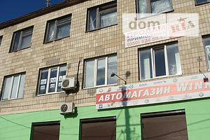 Продажа офисов в бизнес центре