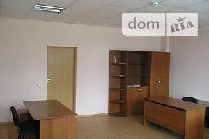 Куплю офис Донецкой области